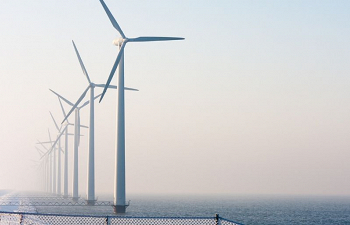Photo for article Offshore Renewable Energy Projects Designated as Relevant Projects
